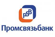 Касса-обменный-пункт-Промсвязьбанк
