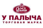 кафе-у-палыча новокуйбышевск