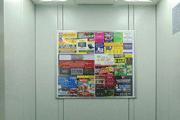 реклама-в-лифтах