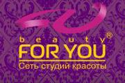 For-you-ногтевой-салон