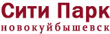 ТРК Сити Парк г. Новокуйбышевск