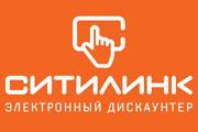 ситилинк новокуйбышевск