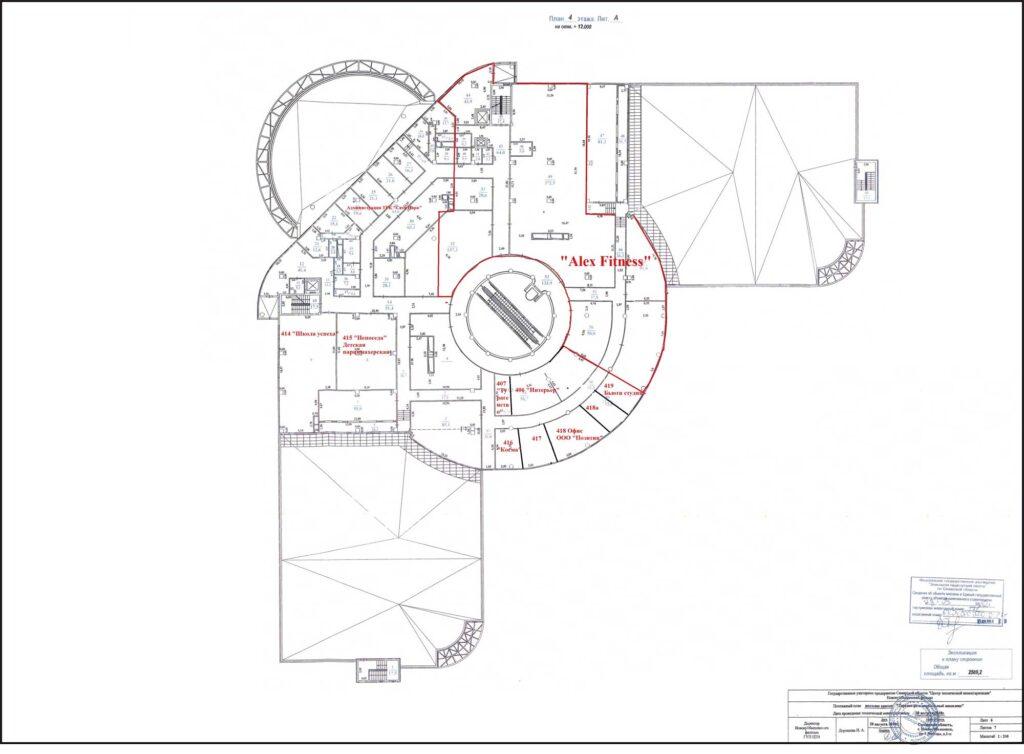 Сити Парк 4 этаж план